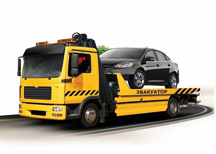 Вызвать эвакуатор в Бельцах в случае ДТП или поломки авто